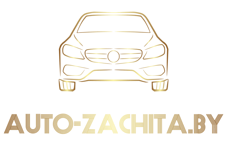 auto-zachita.by