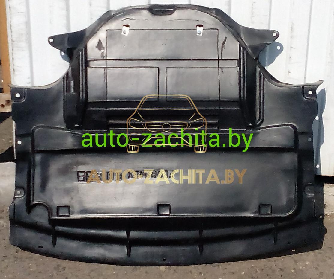 Защита картера двигателя BMW 7-reihe (E38) 1994-2001 г.в.