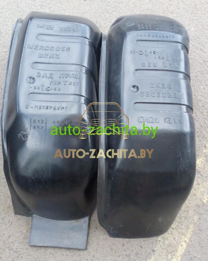 защита колесных арок (подкрылки, локеры) Mercedes-Benz MB 100 (задние, 2шт.) Полные 1981-1995
