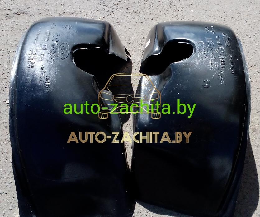 защита колесных арок, подкрылки Ford Transit (передние, 2 шт.) Полные -2000