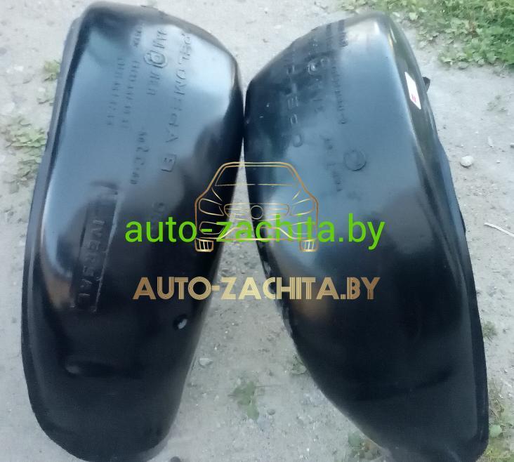 защита колесных арок, подкрылки Opel Omega В/C (задние. 2 шт.) универсал. 1994-2004