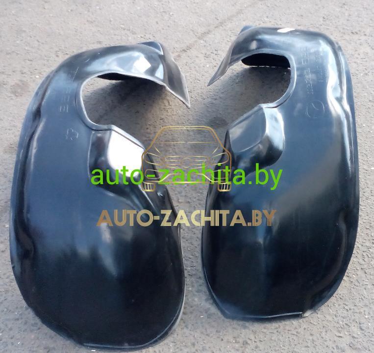 защита колесных арок (подкрылки, локеры) Mazda 626 (передние, 2 шт.) Полные