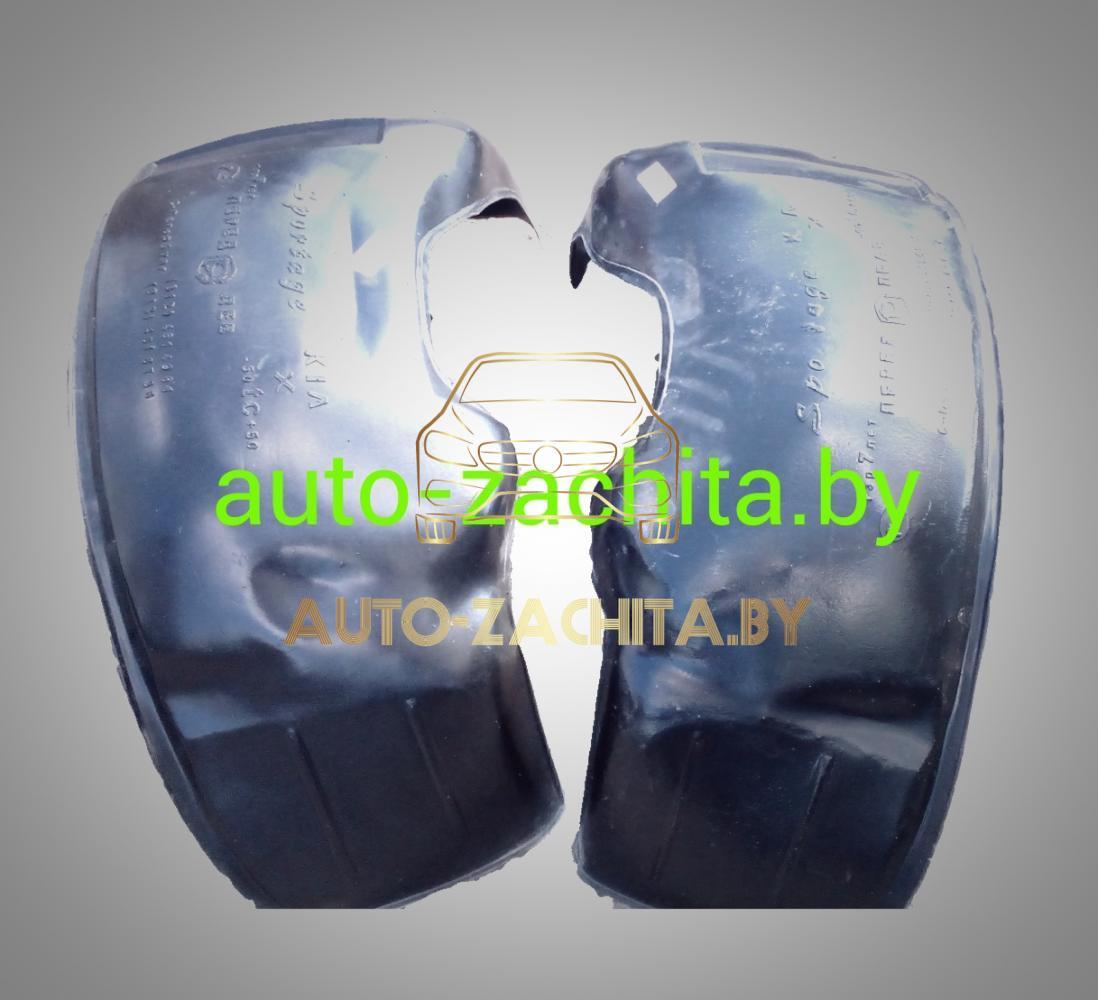 защита колесных арок, подкрылки Kia Sportage (передние, 2 шт.) Полные 1993-2006