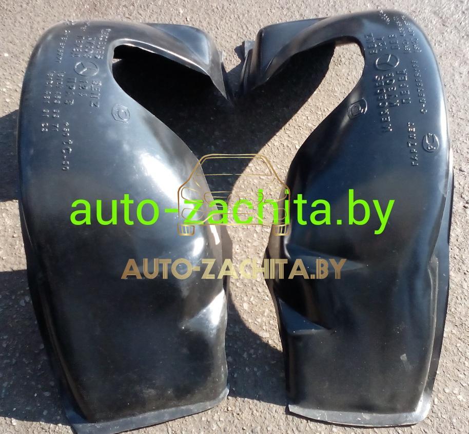 защита колесных арок (подкрылки, локеры) Mercedes-Benz E-klasse W124 (передние, 2 шт.) Полные 1985-1993