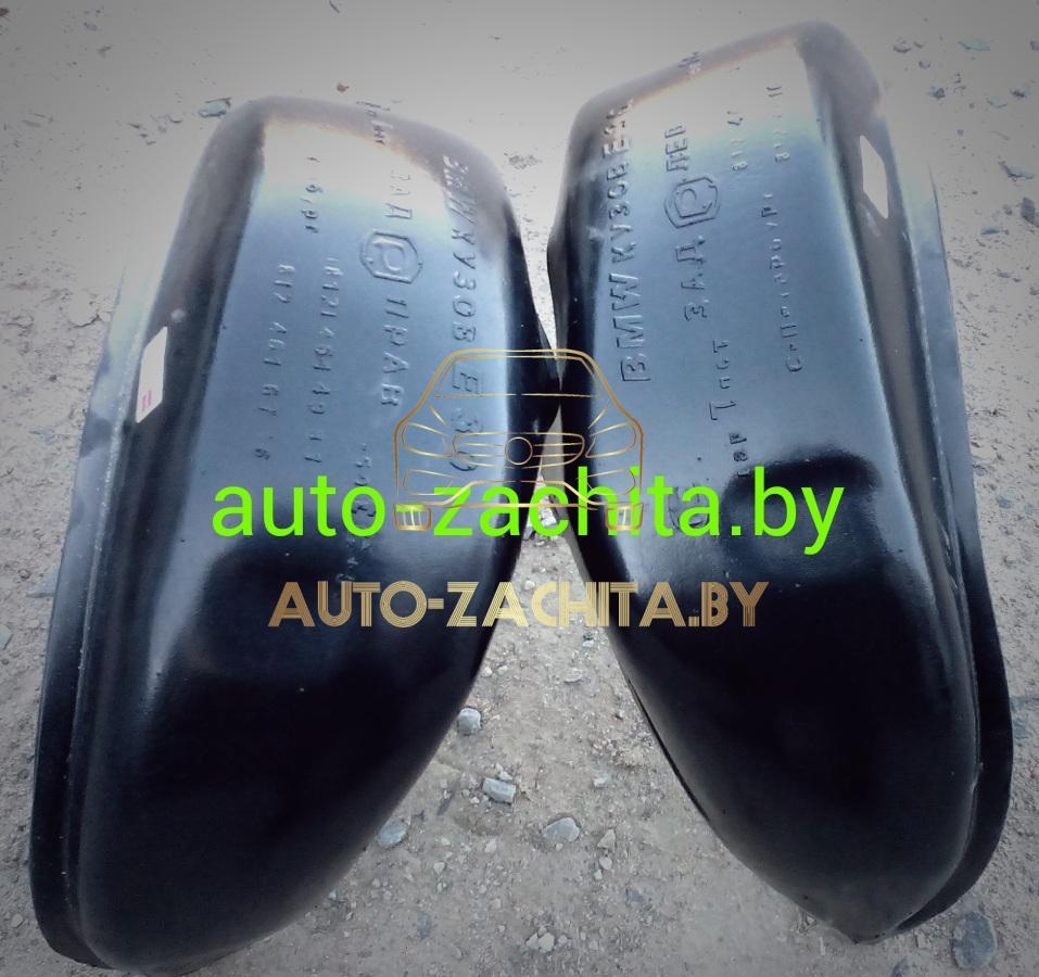 Защита колесных арок (подкрылки, локеры) BMW 3-reihe (E30) 1987-1994 г.в. (задние. 2 шт.)