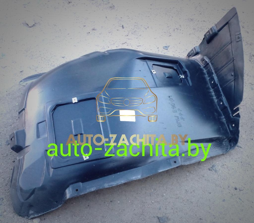 защита колесных арок (подкрылки,локеры) BMW 3-reihe (E90/E91) 2005-2012 г.в. (передний правый, передняя часть)