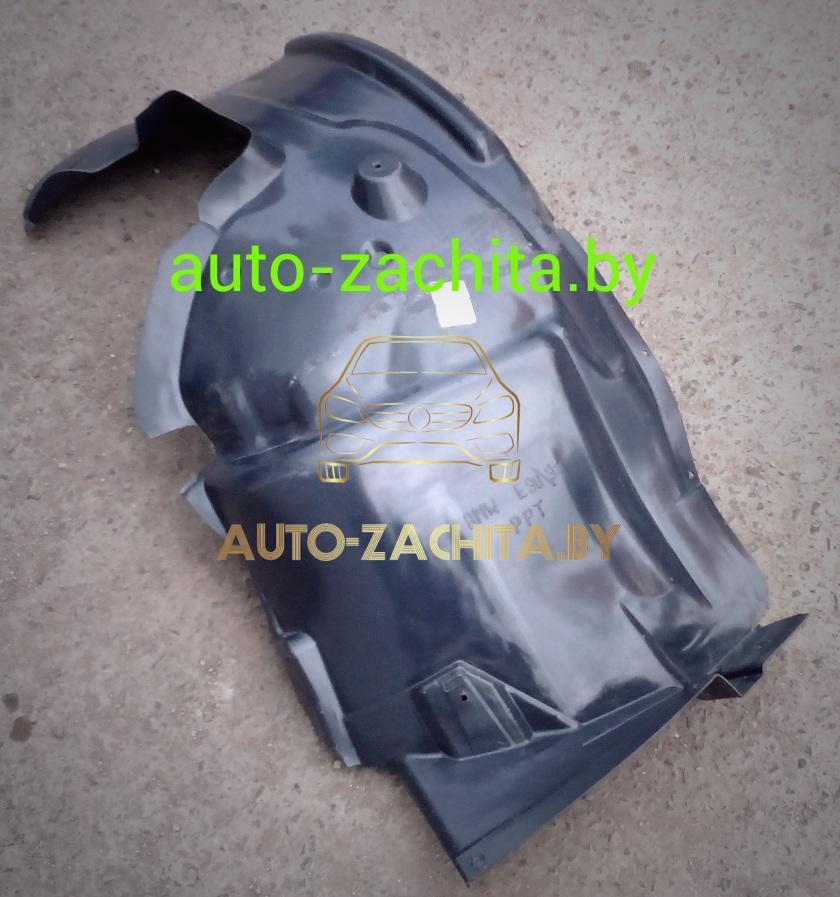 защита колесных арок (подкрылки, локеры) BMW 3-reihe (E90/E91) 2005-2012 г.в. (передний правый, задняя часть)