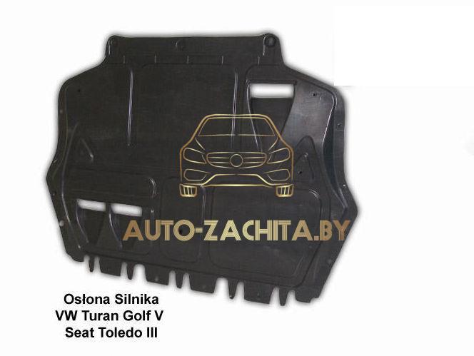 Защита двигателя SEAT Leon 05-
