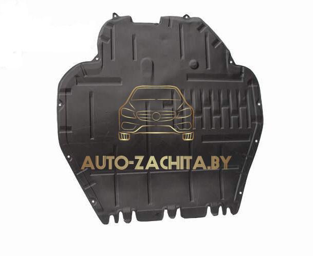 Защита двигателя SEAT Leon 99-05