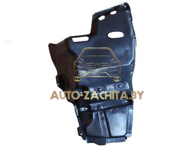 Защита двигателя Toyota Avensis 03-07 (левая сторона)