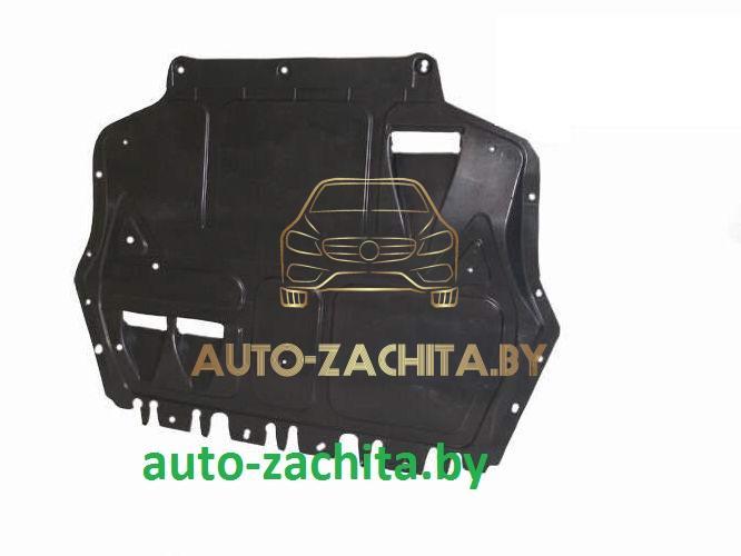 защита двигателя Volkswagen Caddy 2004- г.в.