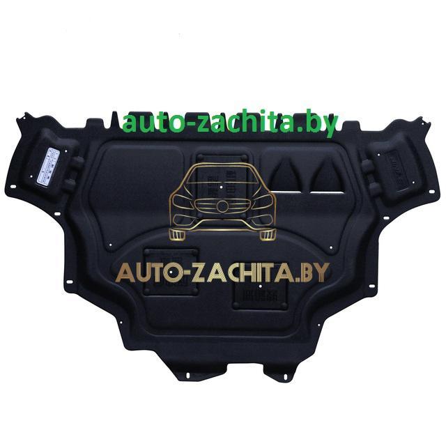 Защита двигателя Volkswagen Golf 7