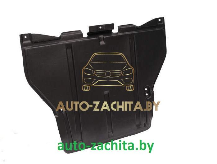 защита кпп Volkswagen Passat B5