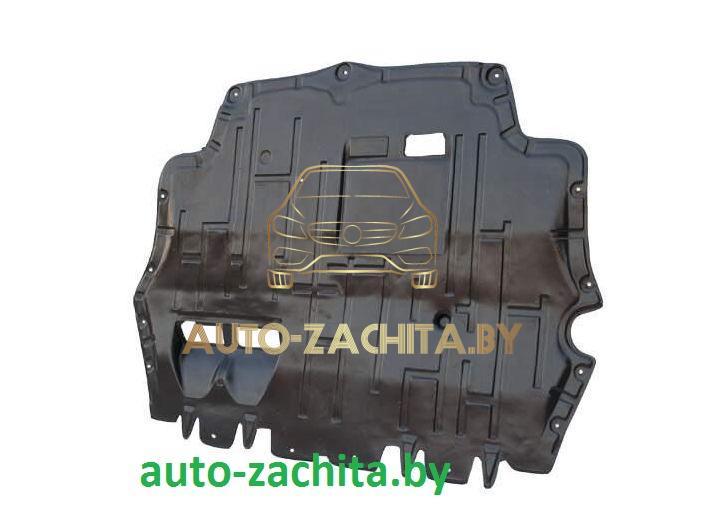 защита двигателя Volkswagen Passat B6/B7