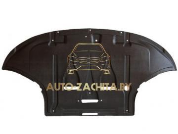 Защита картера двигателя AUDI A6 C6 2004-2010 г.в.