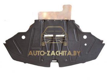 Защита картера двигателя AUDI A8 D2 1994-2002 г.в.