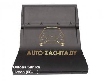 Защита двигателя Iveco Daily III 1999-2006 г.в.