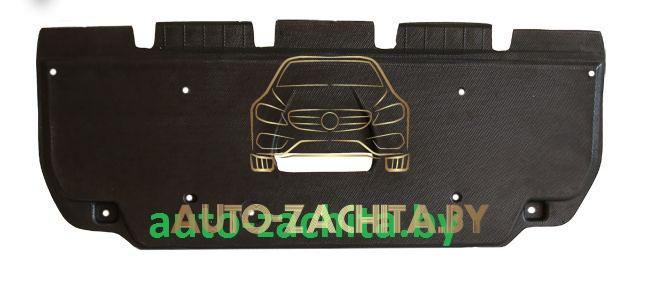 Защита КПП AUDI A6 C6 2004-2011 г.в.