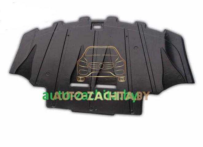 защита картера двигателя AUDI A6 C4 1994-1997 г.в.