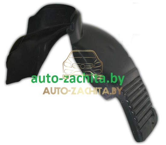защита колесных арок (подкрылки) Fiat Tipo (передний левый)