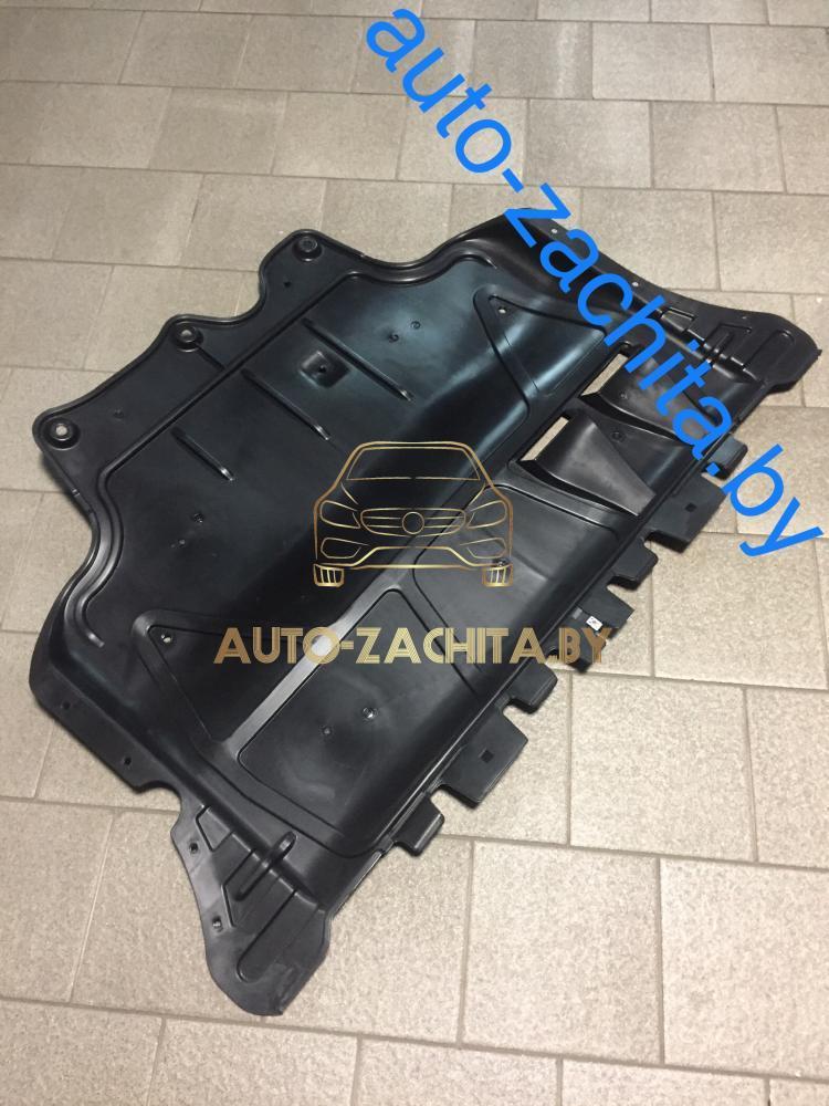 Защита картера двигателя AUDI Q2 2016- г.в.