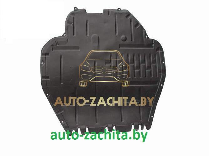 защита двигателя Volkswagen Jetta IV 1997-2004 г.в.