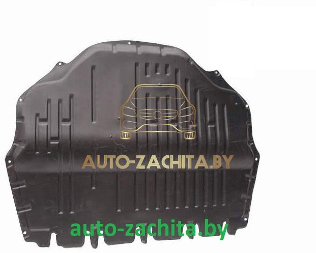 защита двигателя Skoda Rapid 2013- г.в.