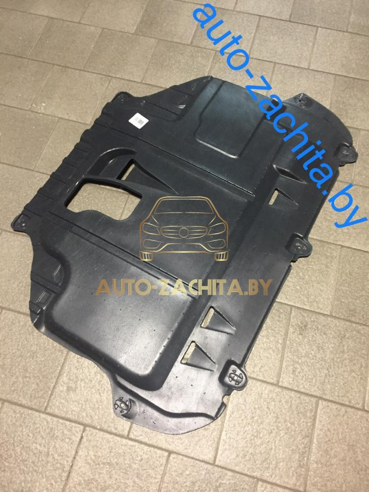 Защита картера двигателя Ford Kuga 2008-2013 г.в.