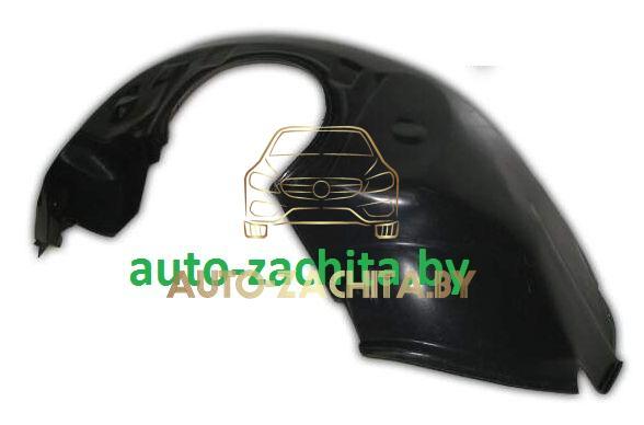 защита колесных арок (подкрылки) Ford Mondeo (передний правый) 1993-2001