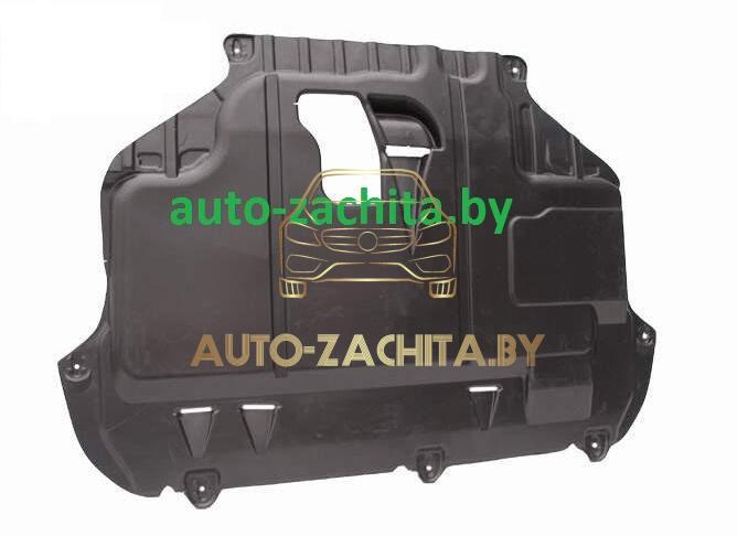 Защита картера двигателя Ford Kuga 2008-2013 г.в. Полиэтилен.