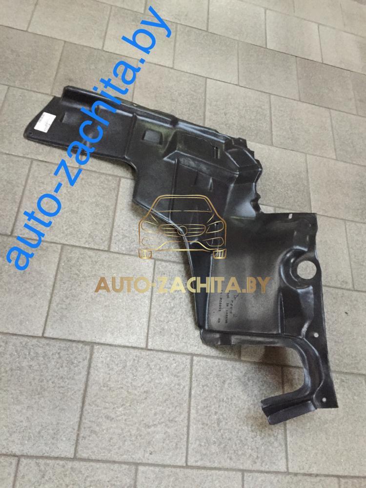Защита двигателя Mazda 626 (GF) 1996-2002 г.в. Правая часть.