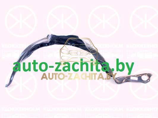 защита колесных арок (подкрылки) Mazda 6 (GG) (передний левый) 2002-2008