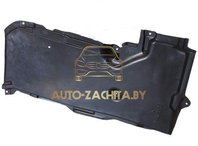 Защита двигателя Mercedes-Benz B-Class (W245) 2005-2011. Правая часть.