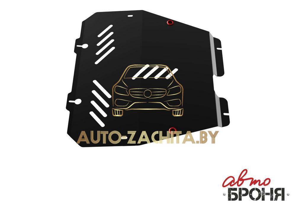 Металлическая защита двигателя Opel Astra G 1998-2009.