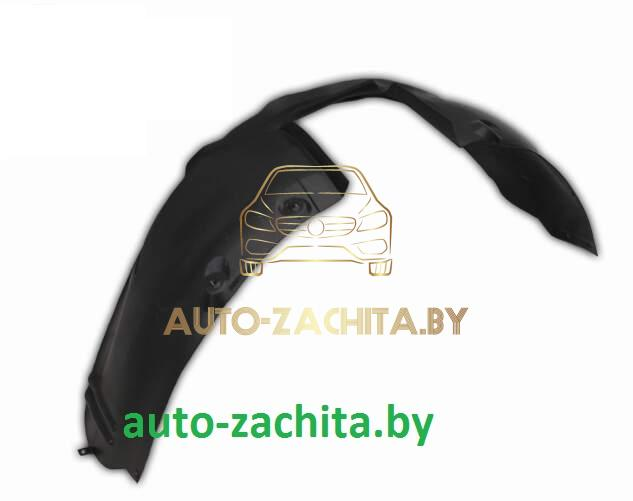 защита колесных арок (подкрылки) Opel Corsa С (передний правый) 2000-2006