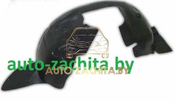 защита колесных арок, подкрылки Peugeot 206 (передний правый) цельный