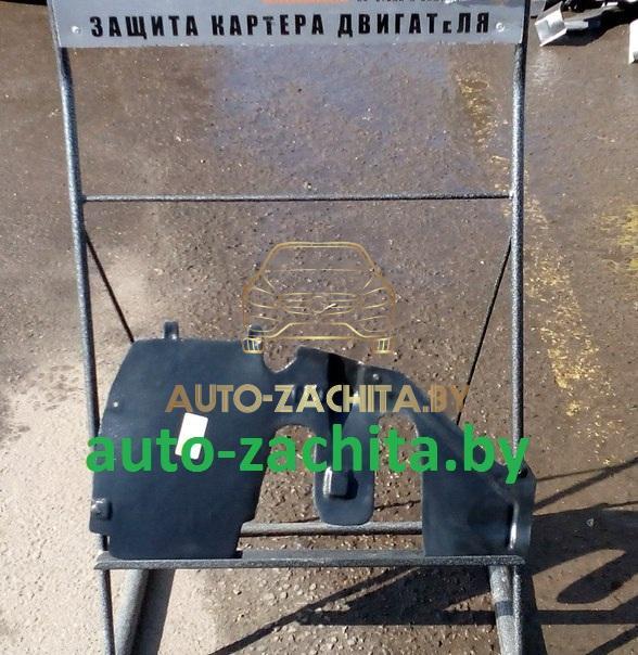Защита двигателя (Ремней генератора, Боковая правая) FIAT Scudo