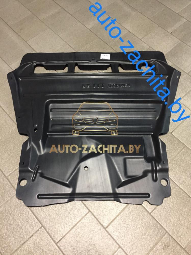 Защита картера двигателя CITROEN Jumpy II 2007-2016 г.в.