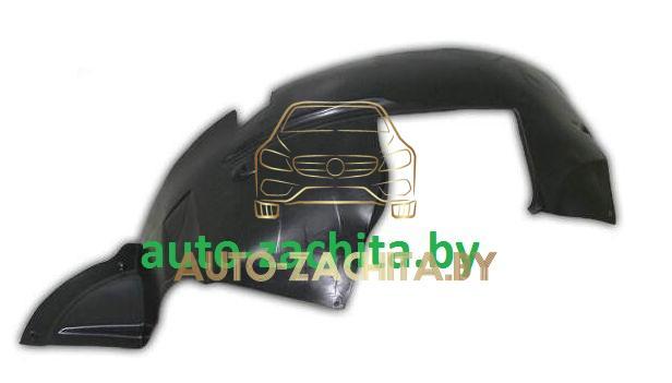 защита колесных арок (подкрылки) Citroen Berlingo 2003-2008 г.в. (передний правый)
