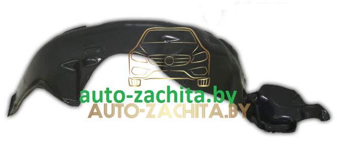 защита колесных арок, подкрылки Toyota Corolla (передний левый) 1997-2002