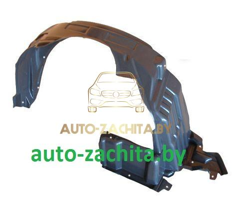 защита колесных арок, подкрылки Toyota Aygo I (передний левый) 2005-2014