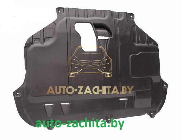 защита двигателя Volvo V50 2004-2012 г.в.