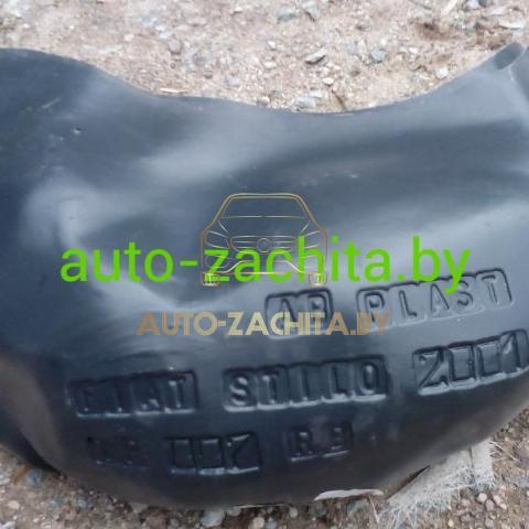 защита колесных арок (подкрылки) Fiat Stilo (задний правый)