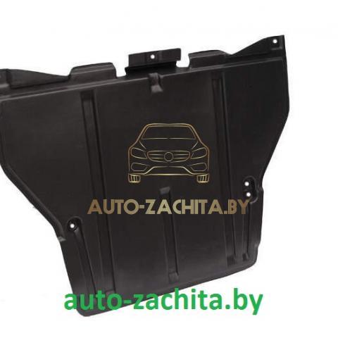 защита кпп AUDI А4 В5 1995-2001 г.в.