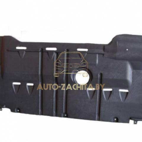 Защита двигателя Mazda 5 (CR) 2005-2010 г.в. Бензиновый двигатель.
