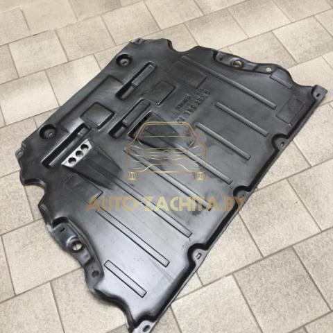 Защита двигателя Ford S-Max II 2015- г.в.