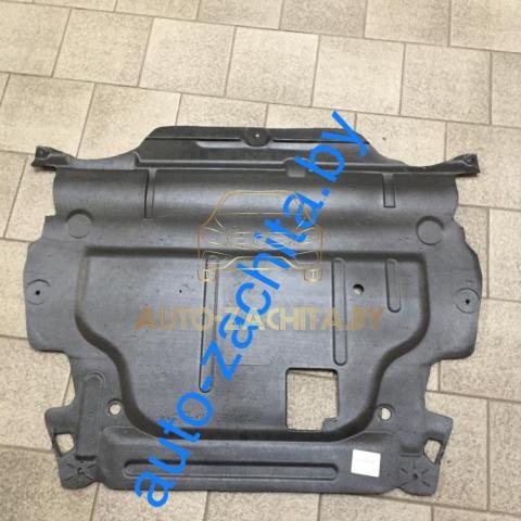 Защита двигателя Ford S-Max 2006-2015 г.в.