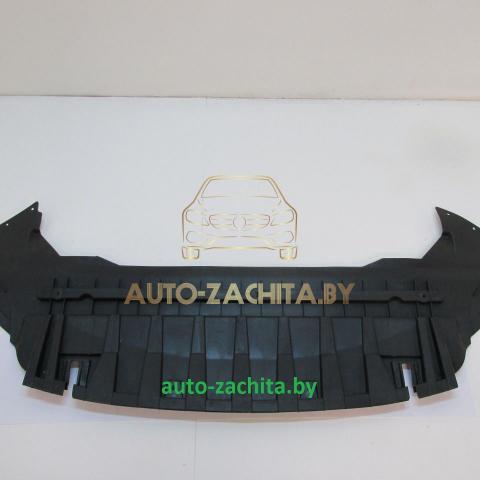 Защита бампера, радиатора Ford Mondeo IV 2007-2010 г.в.