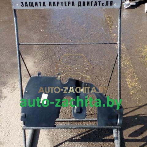 Защита двигателя (ремней генератора, БОКОВАЯ ПРАВАЯ) Lancia Zeta 1995-2002 г.в.