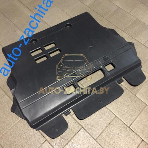 Защита картера двигателя CITROEN C4 Picasso 2006-2013 г.в.